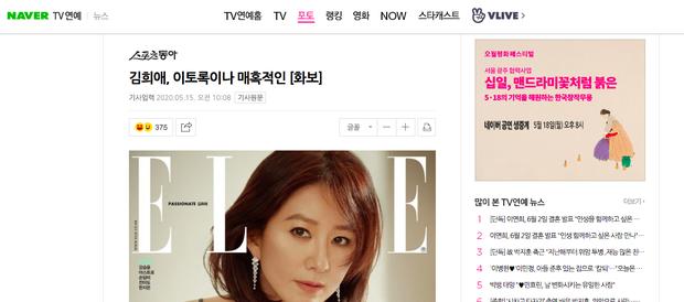 Đại chiến tạp chí bà cả và tiểu tam Thế giới hôn nhân: Kim Hee Ae U55 vẫn táo bạo, nhưng Han So Hee đẹp thế ai đọ lại? - Ảnh 9.