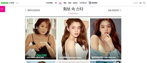 Đại chiến tạp chí bà cả và tiểu tam Thế giới hôn nhân: Kim Hee Ae U55 vẫn táo bạo, nhưng Han So Hee đẹp thế ai đọ lại? - Ảnh 8.