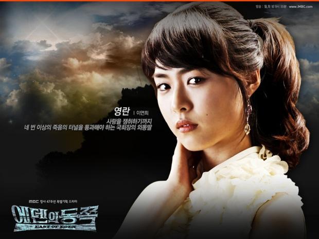 6 phim để đời của Hoa hậu Hàn Quốc Lee Yeon Hee trước khi theo chồng, xem mà chết mê với nhan sắc chị đẹp á! - Ảnh 6.