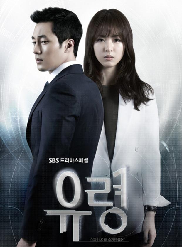 6 phim để đời của Hoa hậu Hàn Quốc Lee Yeon Hee trước khi theo chồng, xem mà chết mê với nhan sắc chị đẹp á! - Ảnh 10.