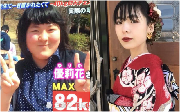 Giảm một lèo 40kg để tỏ tình với thầy giáo, gái xinh Nhật Bản gây ngỡ ngàng vì nhan sắc bùng nổ - Ảnh 1.