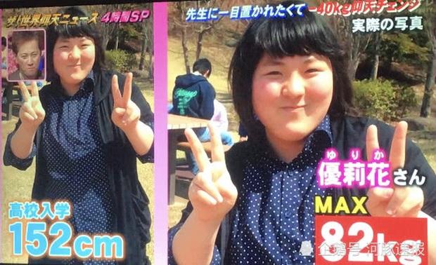 Giảm một lèo 40kg để tỏ tình với thầy giáo, gái xinh Nhật Bản gây ngỡ ngàng vì nhan sắc bùng nổ - Ảnh 2.