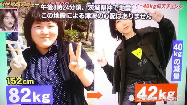 Giảm một lèo 40kg để tỏ tình với thầy giáo, gái xinh Nhật Bản gây ngỡ ngàng vì nhan sắc bùng nổ - Ảnh 3.