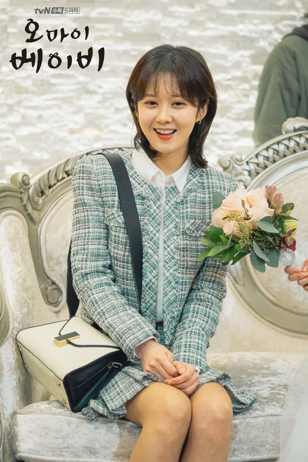 Style của Jang Nara trong phim mới: Cực hay ho, dù có vài lần diện đồ bà thím cũng không dìm nổi nhan sắc ma cà rồng - Ảnh 5.