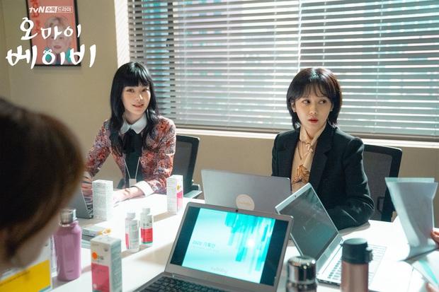 Style của Jang Nara trong phim mới: Cực hay ho, dù có vài lần diện đồ bà thím cũng không dìm nổi nhan sắc ma cà rồng - Ảnh 6.