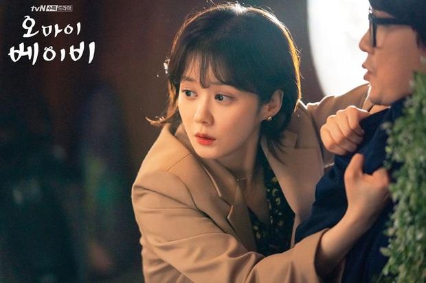 Style của Jang Nara trong phim mới: Cực hay ho, dù có vài lần diện đồ bà thím cũng không dìm nổi nhan sắc ma cà rồng - Ảnh 8.