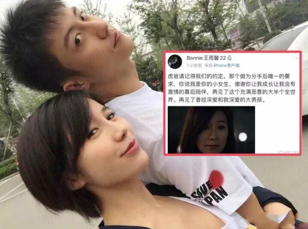 Drama nóng nhất Cbiz: Trợ lý vợ cũ tung loạt bằng chứng tố Hoàng Cảnh Du bạo hành, tiết lộ thêm tin tức vụ tự sát - Ảnh 2.
