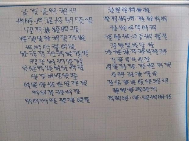 Tác giả Kiều Trường Lâm lại giới thiệu chữ viết mới với tên gọi Chữ viết bảo mật thời 4.0 - Ảnh 4.