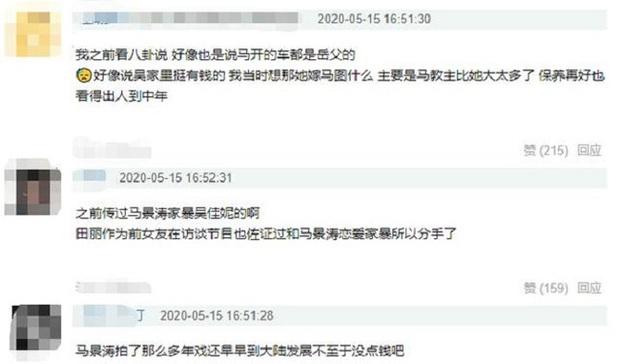 Nam thần phim Quỳnh Dao Mã Cảnh Đào bị tố bạo hành vợ kém 20 tuổi, ly hôn xong còn tìm bố vợ cũ để đòi tiền - Ảnh 4.