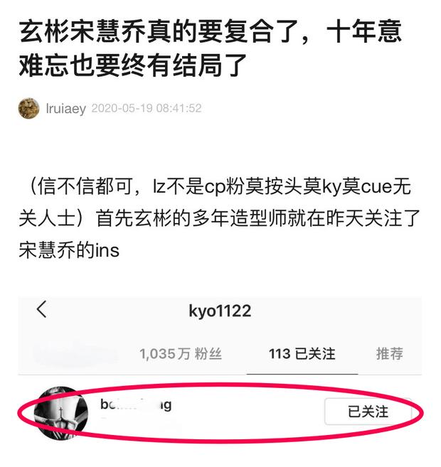 Dồn dập thêm 2 bằng chứng căng đét chứng minh Song Hye Kyo - Hyun Bin tái hợp: Lần này biết giải thích sao? - Ảnh 3.