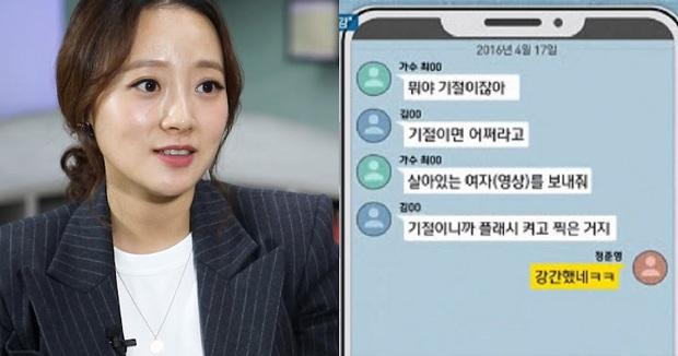 Phóng viên SBS bóc trần bê bối lớn nhất lịch sử của Seungri, Jung Joon Young tuyên bố sắp tung thêm scandal rúng động - Ảnh 2.