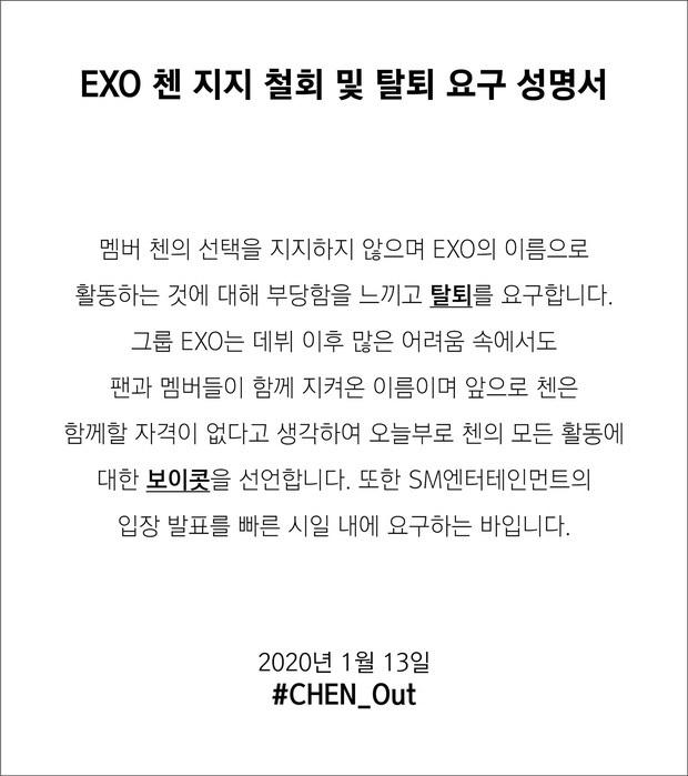 Chuyện idol Kpop bị tẩy chay vì công bố kết hôn: Kẻ nói dối trắng trợn, người tự tay hủy hoại nhóm, nhưng liệu họ có sai? - Ảnh 16.