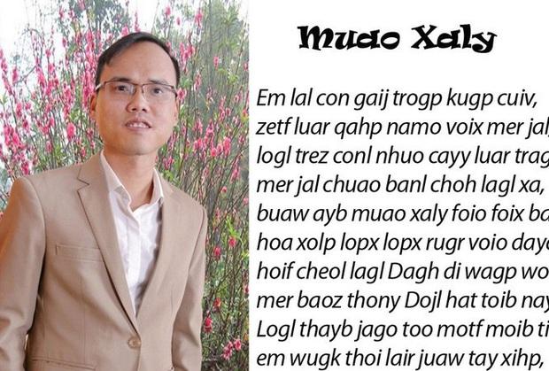 Chữ Việt Nam song song 4.0: Tính thiếu khả thi và hệ lụy của đề xuất - Ảnh 1.