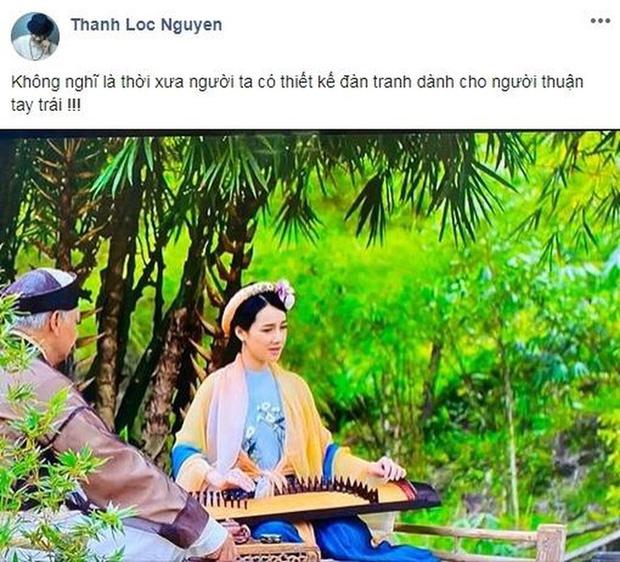 Sau status chê Nhã Phương tắc trách, NSƯT Thành Lộc lên tiếng: Tôi đăng lên vui vậy thôi chứ nào có ý bắt bẻ gì ai đâu - Ảnh 2.