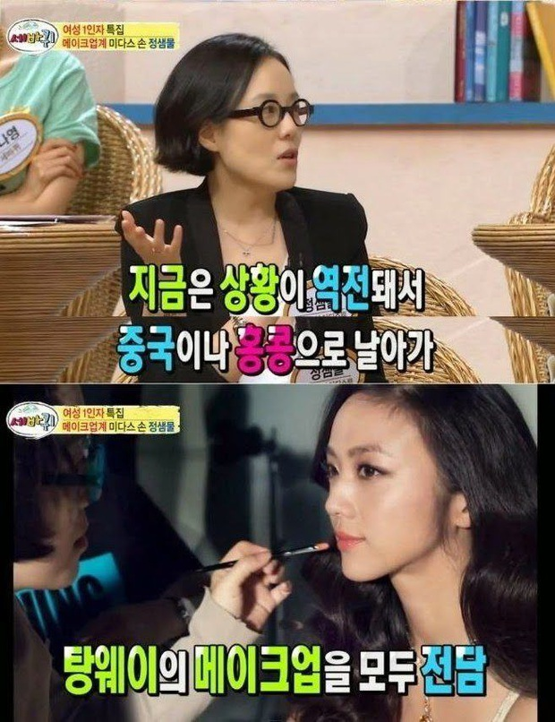 Netizen choáng váng trước khả năng phù phép của stylist Hàn Quốc, biến 2 sao Cbiz từ thường thường thành đỉnh cao nhan sắc - Ảnh 5.