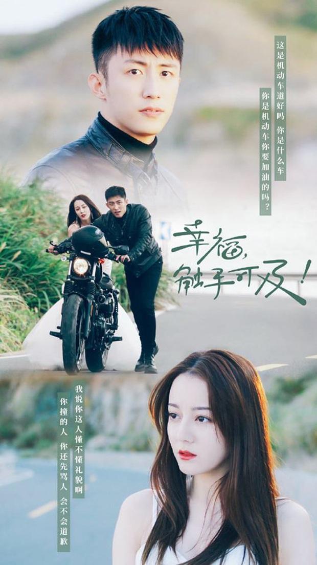 Hạnh Phúc Trong Tầm Tay vừa lên sóng đã bị netizen Trung chê tơi tả, rating giảm mạnh khi Hoàng Cảnh Du xuất hiện - Ảnh 9.