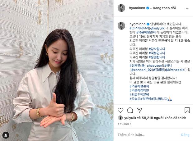 NÓNG: Minh tinh Vườn sao băng bị tố quẩy tiệc xa hoa với Hyomin, bạn gái G-Dragon và hội bạn mỹ nhân ở ổ dịch Itaewon - Ảnh 6.