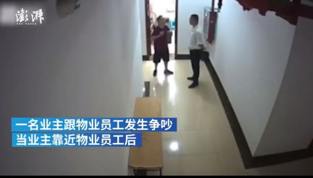 Trung Quốc: luận võ không ăn thua, hai cao thủ võ lâm so tài... ăn vạ xem ai là người chiến thắng - Ảnh 1.