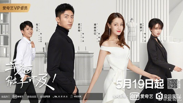 Hạnh Phúc Trong Tầm Tay vừa lên sóng đã bị netizen Trung chê tơi tả, rating giảm mạnh khi Hoàng Cảnh Du xuất hiện - Ảnh 1.
