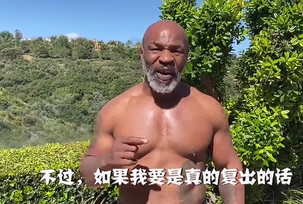 Mike Tyson bất ngờ lên sóng tại Trung Quốc, đệ nhất Thiếu Lâm đang run sợ? - Ảnh 1.