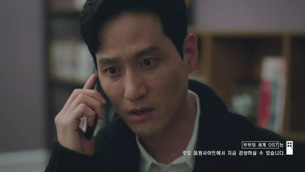 Netizen giờ này vẫn còn soi ra 5 lỗ hổng ở Thế Giới Hôn Nhân: Sun Woo cứ bị đánh là nhà lại cách âm, tiểu tam ốm nghén nhưng mẹ chẳng hề biết - Ảnh 4.