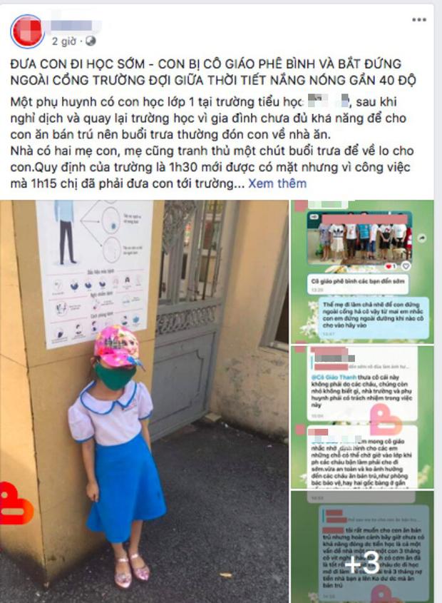 Hải Phòng: Học sinh lớp 1 bị chụp ảnh phê bình vì đi học sớm 15 phút, phải đứng ngoài cổng trường giữa trưa nắng 40 độ - Ảnh 1.