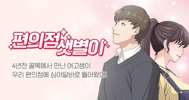 Nữ thần trẻ Kim Yoo Jung nên duyên cùng Ji Chang Wook liệu thành bom tấn hay nối gót xịt ngỏm như Quân Vương Bất Diệt? - Ảnh 5.