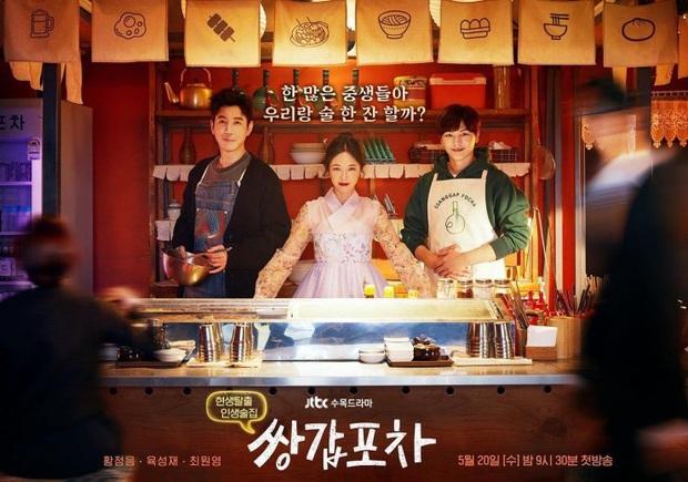 Mystic Pop-up Bar: Phiên bản quán nhậu trả nghiệp của Hotel Del Luna, dì hai Hwang Jung Eum vừa tái xuất đã đi xử biến thái - Ảnh 1.