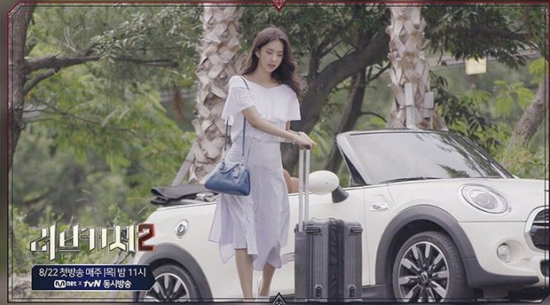 Bạn gái tin đồn của T.O.P (Big Bang): Riêng khoản ăn mặc thì đẹp và tinh tế hơn hẳn cô nàng ex lắm thị phi ngày trước - Ảnh 11.