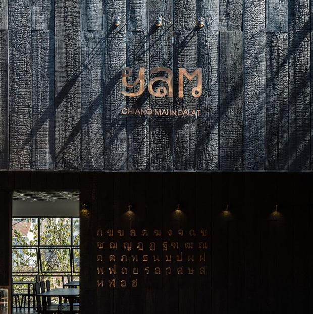 Từ quán cà phê, homestay cho đến các điểm chụp ảnh hay ho mở liên tục, Đà Lạt đúng là nơi đi mãi cũng không biết chán - Ảnh 9.