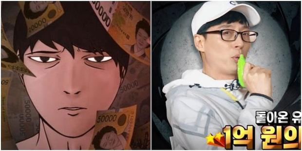 Ra đời gần 10 năm, trò xé bảng tên của Running Man bất ngờ bị cáo buộc đạo nhái gameshow Trung Quốc - Ảnh 6.