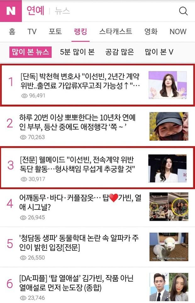 Bạn gái minh tinh của Lee Kwang Soo dính phốt rầm rộ với công ty, leo thẳng lên top 1 Naver vì thông tin kiện tụng - Ảnh 3.