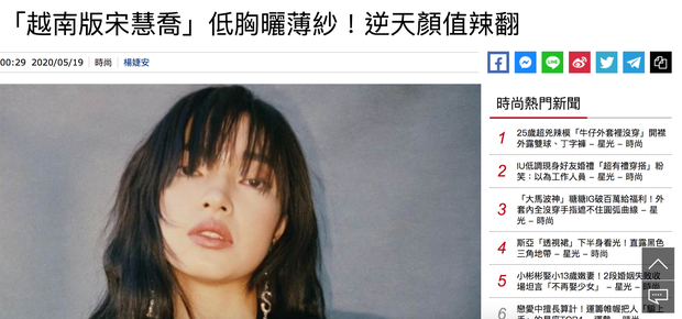Châu Bùi bất ngờ xuất hiện trên China Times, được truyền thông Trung Quốc gọi là Song Hye Kyo phiên bản Việt - Ảnh 1.