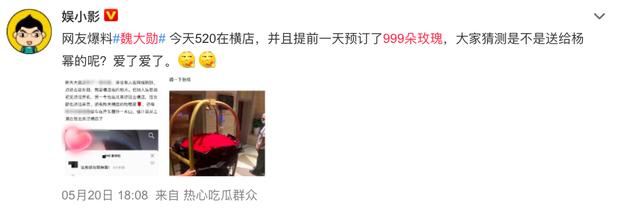 Rầm rộ tin Dương Mịch nhận 999 đoá hồng do tình trẻ tặng nhân ngày Tỏ tình, Cnet ngã ngửa khi biết sự thật - Ảnh 2.