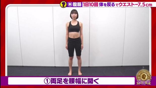 3 bài tập giảm mỡ bụng được lên cả đài truyền hình Hàn Quốc lẫn Nhật Bản: giảm từ 5 - 7cm vòng eo chỉ là chuyện nhỏ - Ảnh 12.