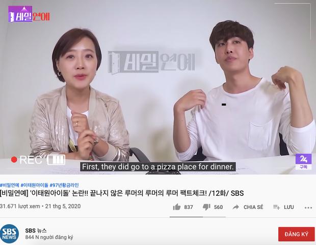 Phóng viên từng bóc bê bối Seungri đã hành động: Vạch trần Jungkook (BTS) và 3 idol đến bar có phụ nữ bán nude ở ổ dịch Itaewon - Ảnh 3.