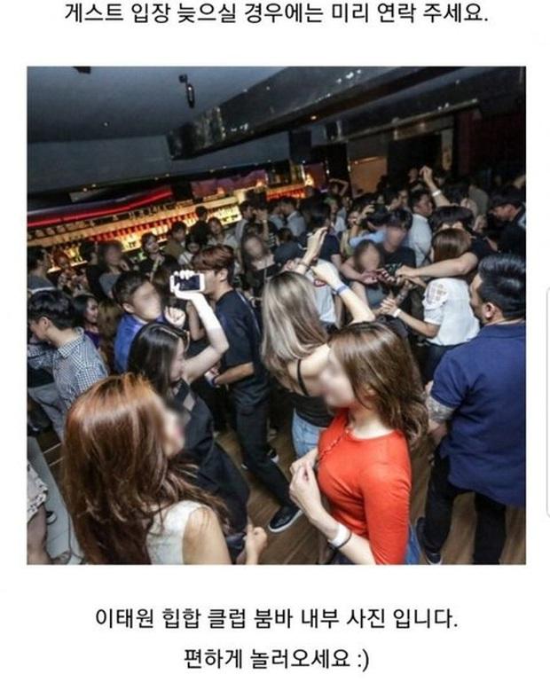 Phóng viên từng bóc bê bối Seungri đã hành động: Vạch trần Jungkook (BTS) và 3 idol đến bar có phụ nữ bán nude ở ổ dịch Itaewon - Ảnh 7.