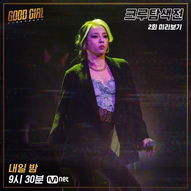"""Em út K.A.R.D khiến fan """"quắn quéo"""" khi nhảy sexy với dancer nữ, đối đầu Hyoyeon (SNSD), Ailee... - Ảnh 2."""