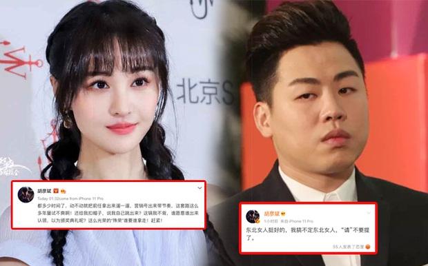 Trịnh Sảng đưa chân đạp Hứa Ngụy Châu trên sóng truyền hình khi bị bóc mẽ, netizen ngán ngẩm vì người đẹp EQ thấp - Ảnh 2.