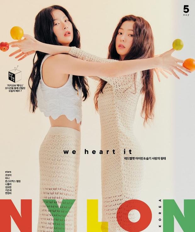 Kpop tháng 6 là một cuộc chiến lịch sử: BIG3 tung gà chiến chủ lực, giọng ca solo đình đám tham chiến và sự công phá BXH của loạt girlgroup đình đám - Ảnh 6.