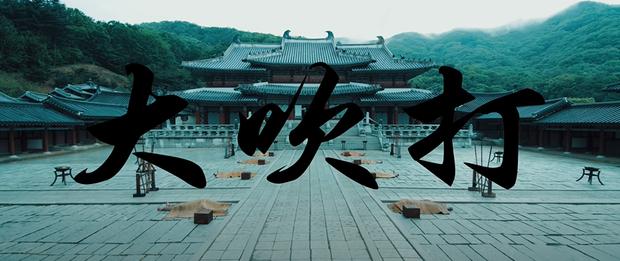 Giải mã MV của SUGA (BTS): Tên ca khúc là một điệu nhạc cổ, câu chuyện về vị Vua tàn bạo khét tiếng cùng rất nhiều biểu tượng văn hoá Hàn Quốc được cài cắm - Ảnh 3.