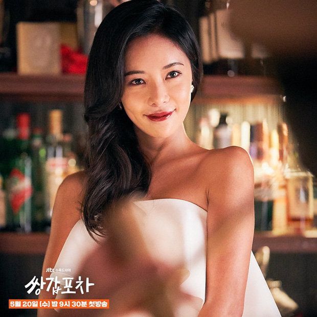 Hwang Jung Eum: Nữ hoàng rom-com đã trở lại lợi hại với vai dì hai quán rượu quyến rũ ở Mystic Pop-up Bar - Ảnh 12.
