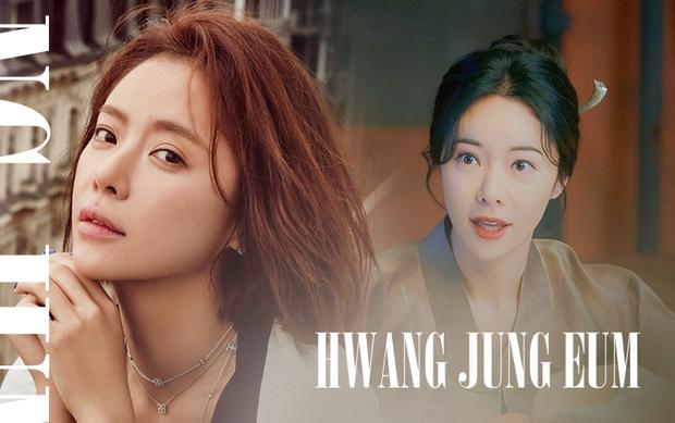 Hwang Jung Eum: Nữ hoàng rom-com đã trở lại lợi hại với vai dì hai quán rượu quyến rũ ở Mystic Pop-up Bar - Ảnh 1.