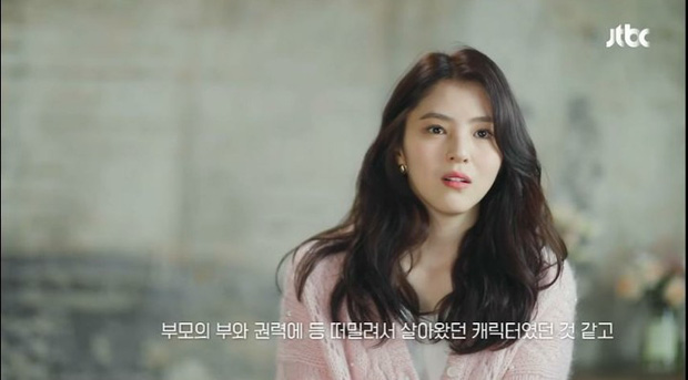 Bà cả Sun Woo bật mí về cảnh nóng tranh cãi ở Thế Giới Hôn Nhân tập đặc biệt: Khi đọc kịch bản tôi cũng hú hồn luôn! - Ảnh 7.