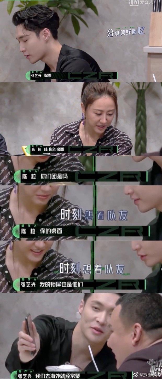 Chỉ 1 hành động, Lay đã tiết lộ mối quan hệ thực sự với nhóm EXO, gây bão Weibo khi chễm chệ top 1 tìm kiếm - Ảnh 3.