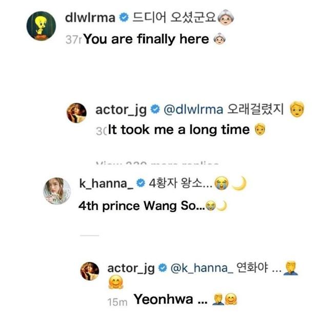 Tứ hoàng tử Lee Jun Ki và chị Nguyệt IU thả thính trên mạng xã hội, khán giả kêu gào đòi Moon Lovers phần 2 - Ảnh 2.