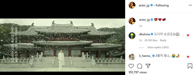 Tứ hoàng tử Lee Jun Ki và chị Nguyệt IU thả thính trên mạng xã hội, khán giả kêu gào đòi Moon Lovers phần 2 - Ảnh 1.