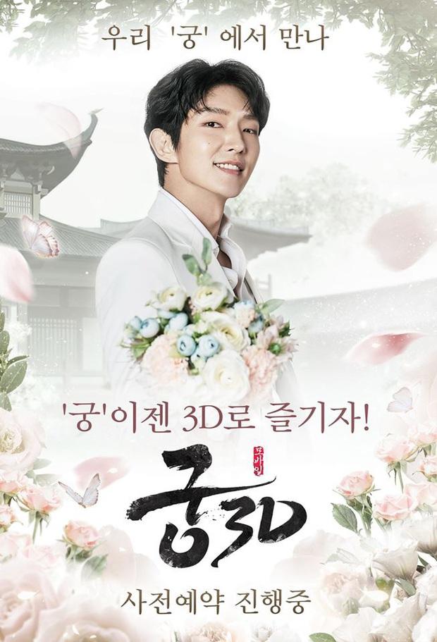 Tứ hoàng tử Lee Jun Ki và chị Nguyệt IU thả thính trên mạng xã hội, khán giả kêu gào đòi Moon Lovers phần 2 - Ảnh 4.