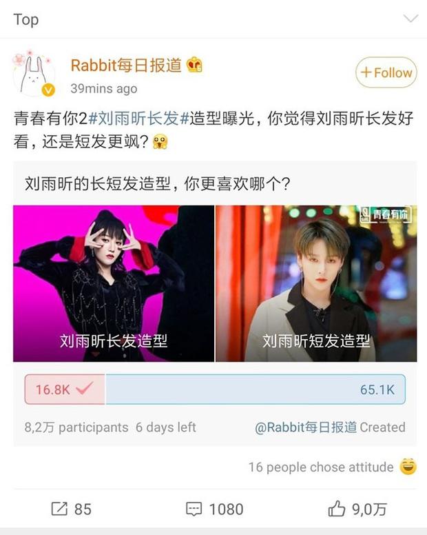 Tomboy hot nhất Thanh Xuân Có Bạn bùng nổ Weibo vì để tóc dài nhưng bị netizen tới tấp chê không hợp - Ảnh 9.