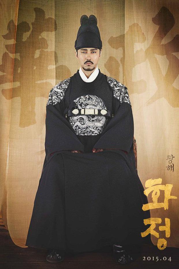Giải mã MV của SUGA (BTS): Tên ca khúc là một điệu nhạc cổ, câu chuyện về vị Vua tàn bạo khét tiếng cùng rất nhiều biểu tượng văn hoá Hàn Quốc được cài cắm - Ảnh 11.